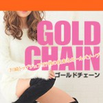 25_Gold-Chain_S